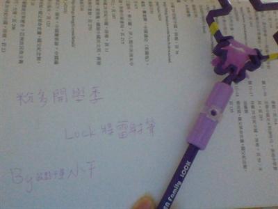 【粉多開學季】超威風文具大現寶! Michelle Wang
