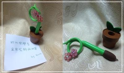 【粉多開學季】超威風文具大現寶! Eva Huang