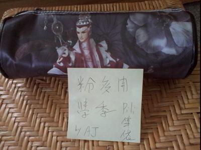 【粉多開學季】超威風文具大現寶! Jane Aj