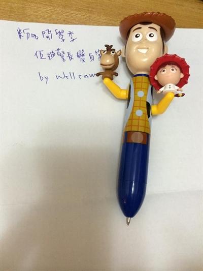 【粉多開學季】超威風文具大現寶! William Wang