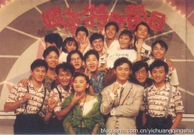 【粉多娛樂】小時候記憶深刻的電視節目 鄭翠芳