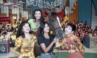 【粉多娛樂】小時候記憶深刻的電視節目 PapayaTseng