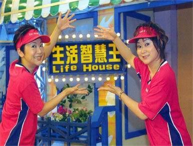 【粉多娛樂】小時候記憶深刻的電視節目 洪雅芝