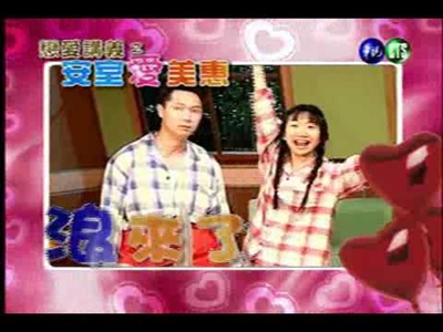 【粉多娛樂】小時候記憶深刻的電視節目 DoKo