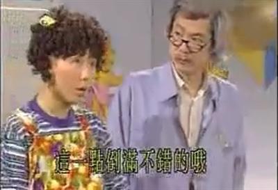 【粉多娛樂】小時候記憶深刻的電視節目 Elin Wu