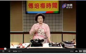 【粉多娛樂】小時候記憶深刻的電視節目 Sophia Liu