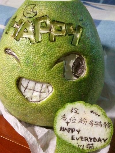 【粉多團圓日】中秋就是要畫柚子 Wun Yi Huang