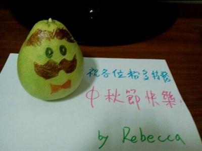 【粉多團圓日】中秋就是要畫柚子 Tseng Rebecca