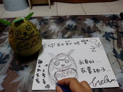 【粉多團圓日】中秋就是要畫柚子 Helen Kan