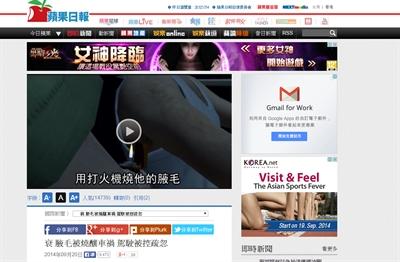 超搞笑蘋果動新聞 Zixuan Huang