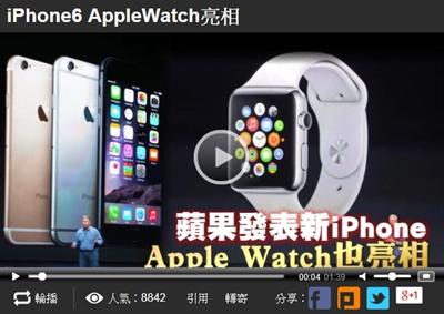 超搞笑蘋果動新聞 喻禎鄭