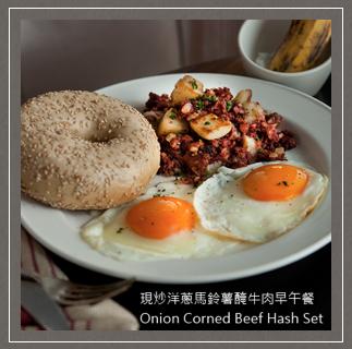 【粉多美食通】早午餐 Brunch 推薦 Eva Huang