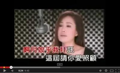 【粉多KTV】中秋節特輯,月亮歌曲大會串 Amy Xu