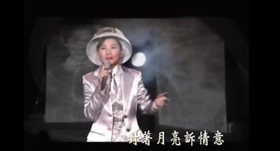 【粉多KTV】中秋節特輯,月亮歌曲大會串 Anni Li