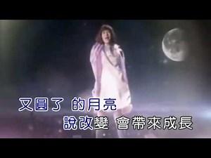 【粉多KTV】中秋節特輯,月亮歌曲大會串 alice wu