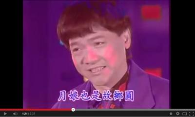 【粉多KTV】中秋節特輯,月亮歌曲大會串 嘉賜 李