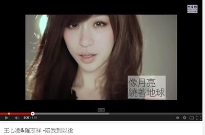 【粉多KTV】中秋節特輯,月亮歌曲大會串 子儀 楊