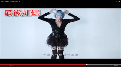 麻油雞補~超洗腦廣告大募集! HY Liu