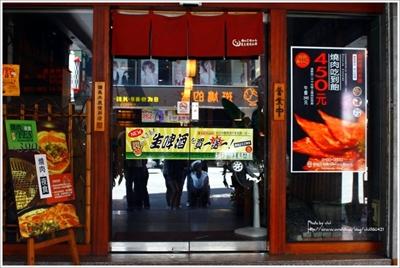 【粉多美食通】超美味燒肉店推薦 Sun Carrie