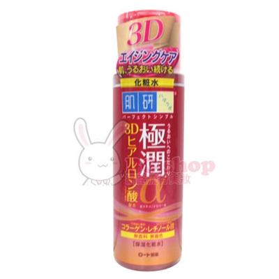 【粉多藥妝通】日本必買開架保養品推薦 LE App