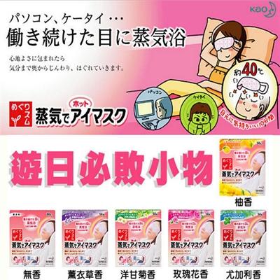 【粉多藥妝通】日本必買開架保養品推薦 英明 張