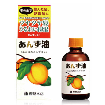 【粉多藥妝通】日本必買開架保養品推薦 陳怡