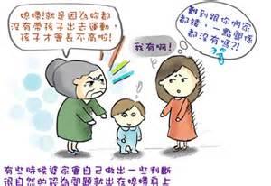 閩南語諺語大集合 Iris Lee