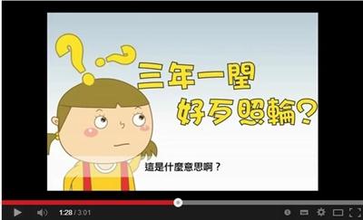 閩南語諺語大集合 Ya-shiu Peng