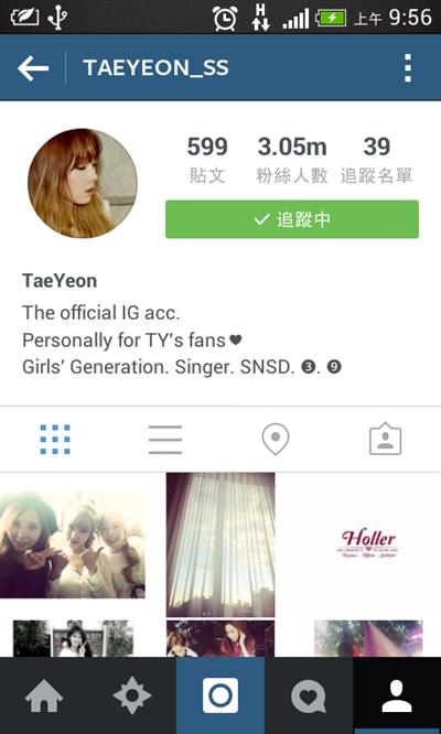 Instagram必Follow名人 Wei Jun Xu