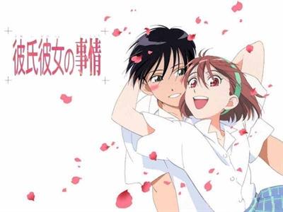 【粉多動漫】最登對漫畫情侶募集 Vicky Wang