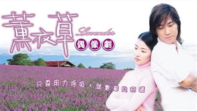 【粉多好好聽】你一定會唱的超經典戲劇主題曲 Jia-yiSheu