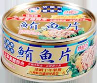 美味罐頭料理分享 周世琳