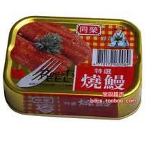美味罐頭料理分享 吳 文嫻