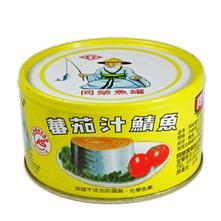 美味罐頭料理分享 Chen Vivi