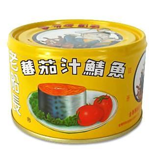 美味罐頭料理分享 薇 佳