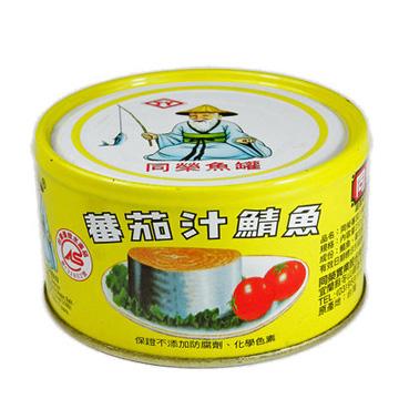 美味罐頭料理分享 黃 國鑫
