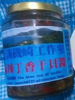 美味罐頭料理分享 ChingChiehWang
