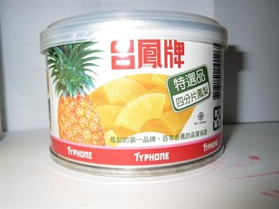美味罐頭料理分享 秀梅 蔡