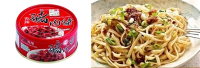 美味罐頭料理分享 JerryHsu