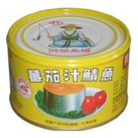 美味罐頭料理分享 Yu Lin