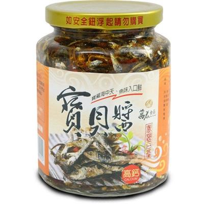 美味罐頭料理分享 培波 陳