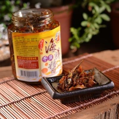 美味罐頭料理分享 KrystalTsai