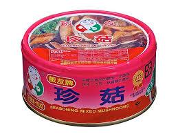 美味罐頭料理分享 凃文耀