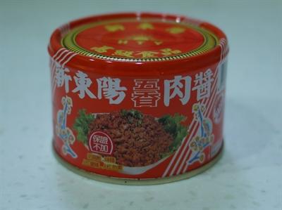 美味罐頭料理分享 虛竹 陳