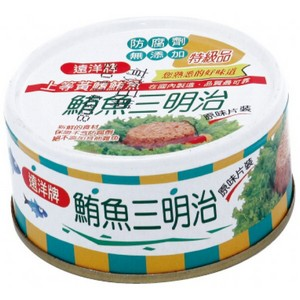 美味罐頭料理分享 Yichiän Chen