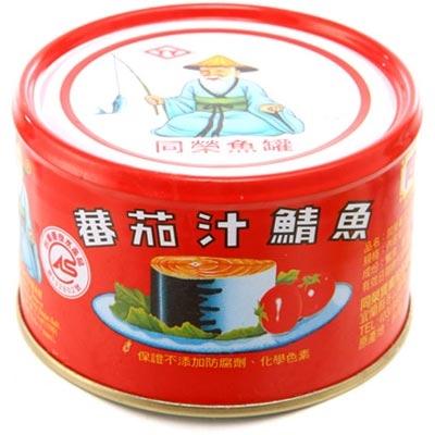 美味罐頭料理分享 佩菁 羅