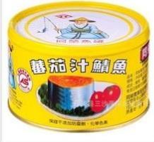 美味罐頭料理分享 Lin Glad