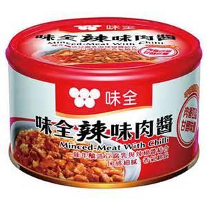 美味罐頭料理分享 怡汝 劉