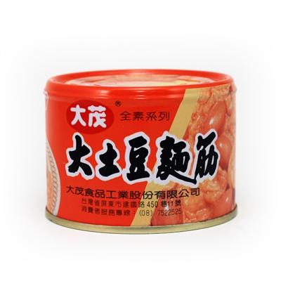 美味罐頭料理分享 鄭翠芳