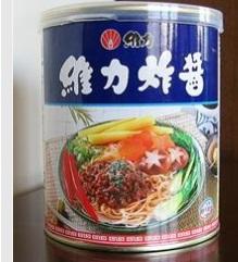 美味罐頭料理分享 Lin Grand